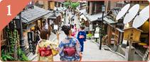 京都エリアに徹底特化 のイメージ