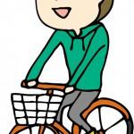 【京都の自転車、交通ルールの意識低い? JAFが実態調査】京都求人.comお役立ち情報 イメージ