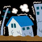 【京都にも大地震?京都らしい街並みは「偶然」】京都求人.comお役立ち情報 イメージ