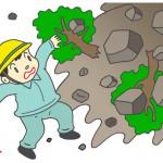 【下水道工事現場で土砂崩れ 作業員1人死亡 1人重体】京都求人.comお役立ち情報 イメージ
